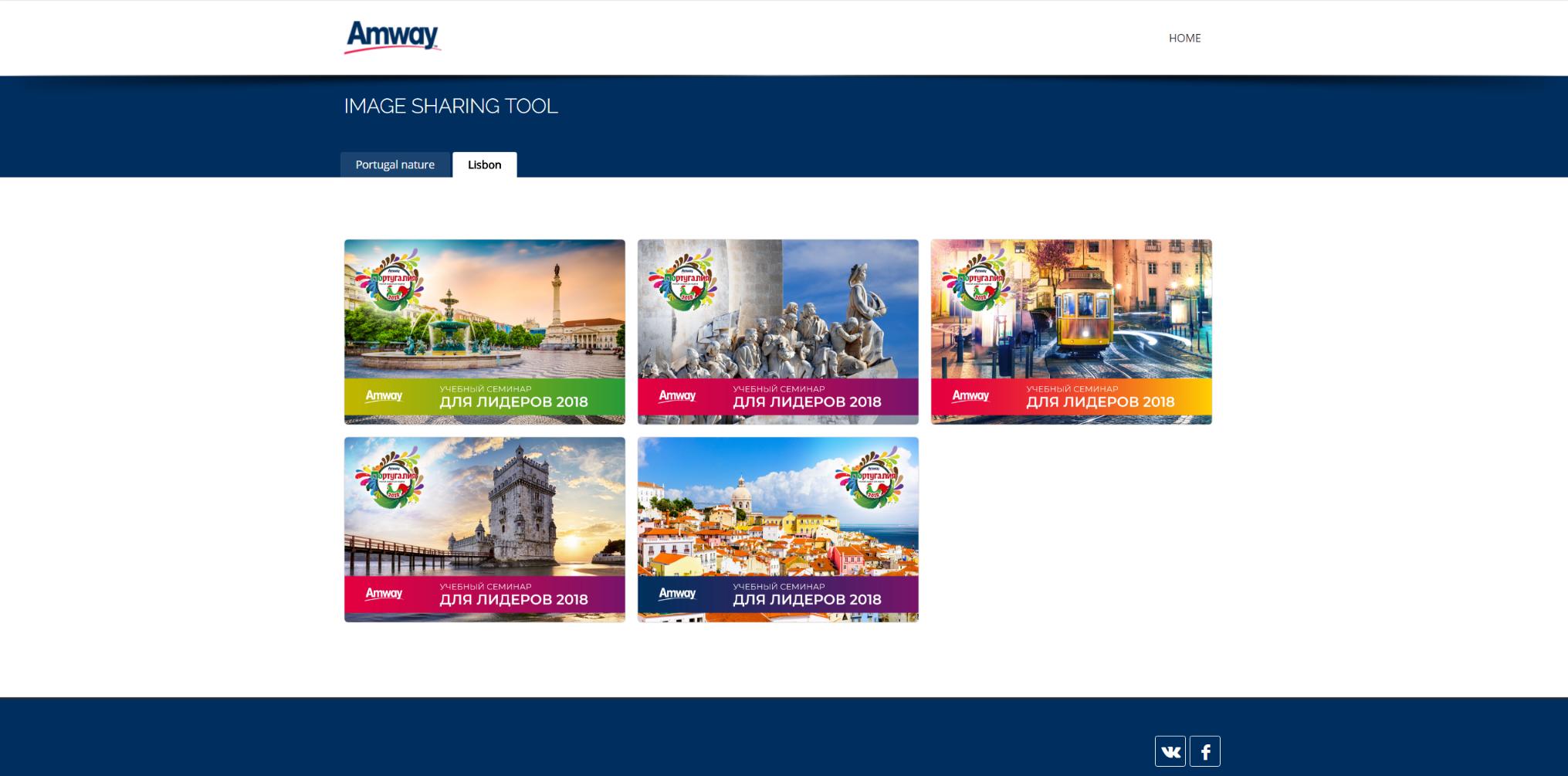 Desarrollo de aplicación web: Amway Sharing Tool